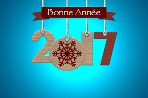 L'ecole de musique à domicile de Valence vous souhaite une bonne année 2017